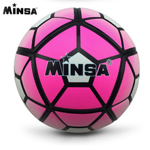 MINSA Brand High quality Red color A+ Standard Soccer Ball PU Soccer Ball Training Balls Football Official Size 5 race dedicated(China)