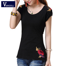 Ethnic Elegant Lotus Petal Embroidery T Shirt 2017 Fashion Summer New Cute Clothes For Women Large Size Casual Tops Tees Blusas