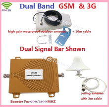 Dual Band Repetidor 3G GSM Repeater GSM 900 3G 2100 WCDMA Amplifier GSM Cellular Signal Booster 3G Mobile Signal Repeater 1 Sets(China)
