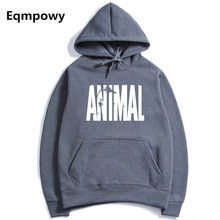 Eqmpowy 2017 Animal Print Sweatshirts printed Fleece Hoody Men Hoodies Top brand Fashion printed men clothing outwear