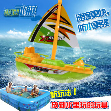 Child boats baby remote control electric ship model electric motor toy dirigibles thepole speed