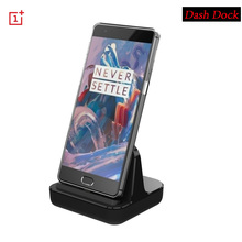 1+ Oneplus 3/3T/5 Dash Charger Dock Station,Desktop Stand Quick Charger Adapter for oneplus 3 3t 5 ,suppor dash charging(China)