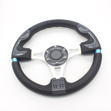 "Dongzhen 16"" Carbon Fiber Steering Wheel Ultra-lightweight PU 320MM fit for MOMO Sport Steering Wheel Racing Auto Car-Styling"