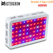 DIAMOND II 600W Double Chips LED Grow Light Full Spectrum 410-730nm For Indoor Plants and Flower Phrase with Very High Yield(China)