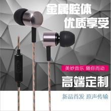 free shipping popular classic design cool color telephone earphone computer headphone good quality wire control music earphone(China)