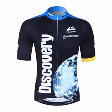 Outdoor Sports Men Cycling Jersey Summer Bike Bicycle Short Sleeves MTB Clothing Shirts Wear Mens - Fish Lord Store store