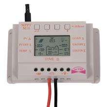 2015 LCD 10A MPPT Solar Panel Battery Regulator Charge Controller 12V/24V 130W/260W