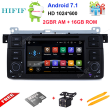 HIFIF Android 7.12 Quad core HD 1024*600 screen 2 DIN Car DVD GPS Radio stereo For BMW E46 M3 android wifi 3G GPS USB SWC AUDIO(China)