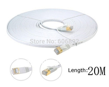 Free Shipping 20M Network Cable Ethernet Cable Cat7 RJ45 M/M Thin High Speed Flat Shielded Twisted Pair Internet Lan