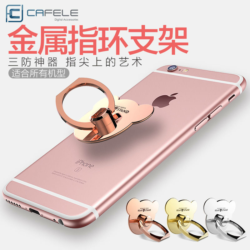 360 degree finger ring phone smart phone bracket iPhone iPad millet full smart phone universal bracket luxury couple models(China (Mainland))