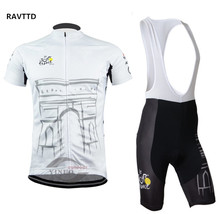 Tour de France Team Men Cycling Clothing Short Sleeve Summer Road Bike Jerseys Ropa Ciclismo/Cycling jersey White(China)
