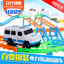 Track Racer Kids Toys Rail Car Racing Car Electric Track Battery Powered Rail Car DIY Toy Set for Children