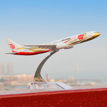 16cm Diecast Metal Air China A330 Airlines Airplane Model Airbus 330 Airways Plane Model Stand Aircraft Gifts