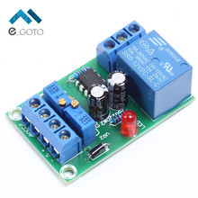 12V Intelligent Charger Module Power Supply Controller Board Automatic Charging/OFF Module Anti-Transposition Smart Charger(China)