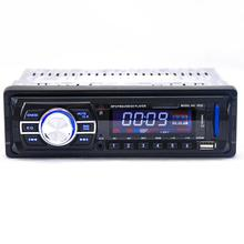 Car Radio Stereo In-Dash MP3 Music Player FM USB SD AUX Input Receiver Dec 6(China)