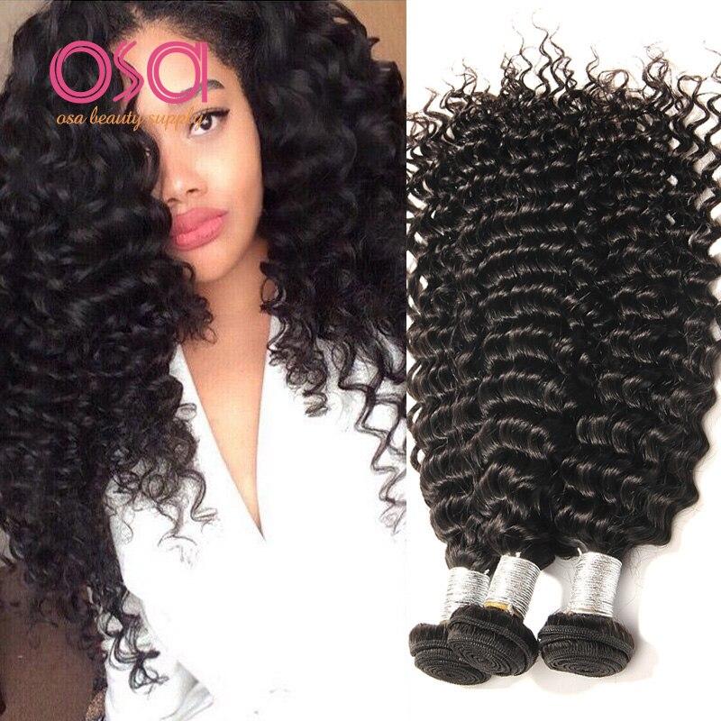7A Brazilian Virgin Hair Deep Curly Deep Wave Brazilian Hair Weave Bundles Wet And Wavy Virgin Brazilian Hair Human Hair Bundles<br><br>Aliexpress