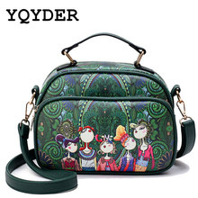 YQYDER Women Messenger Bags 2017 3D Digital Printing PU Leather Shoulder Bag Female Tote Handbags Forest Series Small Bag Bolsas(China)