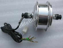 28 Spoke holes 250W M85 Brushless Hub Motor for EBike