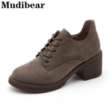 Mudibear Lace Up Women Shoes Pumps Round Toe Female Casual Platform Wedges High Heels Black Shoes Woman Square High Heels