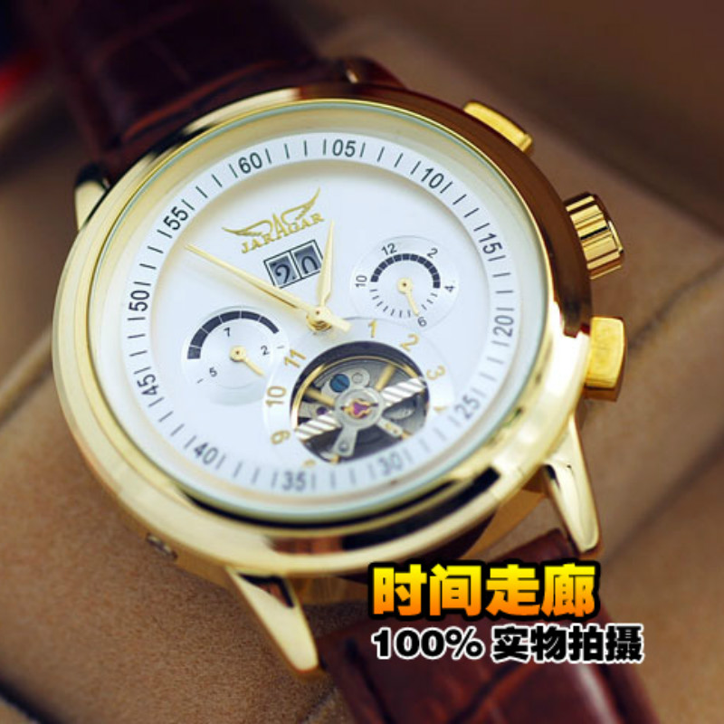 2017 JARAGAR Men Automatic Watch Mechanical Watch Genuine Leather Strap Mens Wristwatches Luxury Gold Design Watches<br>
