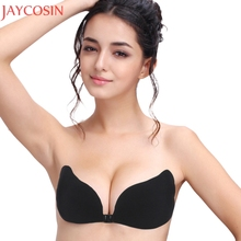 Push Up Bra Silicone Bras Fly Shape Bralette Invisible Strapless Sexy Soutien Gorge Self-Adhesive Bras Women Front Bralet Aug2(China)
