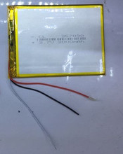 "The tablet computer lithium battery 3.7V cube U25GT 357090 S18 three ""Lixin polymer cable line Rechargeable Li-ion Cell(China)"