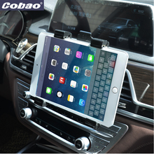 Universal Car CD Slot Tablet PC Stand Suitable For Apple iPad Air 2 mini 2 3 4 Samsung General Cobao GPS Car Navigation Support(China)
