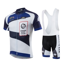 HOT SAIL SUN Men MTB Cycling Clothing bike Jersey Top or Bike Bib Shorts Blue White Male Sports Pro team ropa Bicycle wear(China)