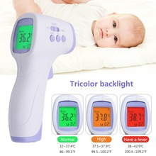 PC868 Non-Contact IR Laser digital thermometer Infrared Thermometer humans and animals Thermometers termometro digital febre(China)