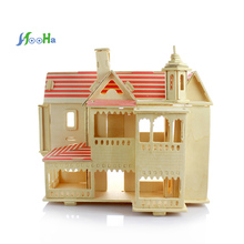 Educational 3D Wood Puzzles For Adults Kids New Happy House Children Gift Baby Kid's Toys Building 3D Wooden Building Model(China)