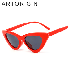ARTORIGIN New Vintage Cat Eye Sunglasses Women Brand Designer Personality Exaggerated Ladies Glasses Oculos Lunette Femme 9042(China)
