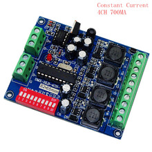 best price 1 pcs DC5-36V Constant Current 700ma 4CH RGBW dmx Controller DMX512 decoder For led(China)