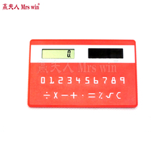 Newest portable calculator Solar Power Small Slim Travel Pocket Calculator mini handheld ultra-thin stationery Card calculator