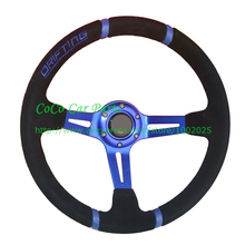 Free Shipping: Blue Drifting Steering Wheel Universal Sport Car Steering Wheel 350mm Racing Steering Wheel Suede Material