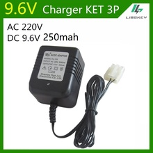 AC 220V DC 9.6V 250 mAh Charger For NiCd or NiMH battery pack charger For toy RC car 9.6v 250mA KET 3P Plug/Hollow socket plug