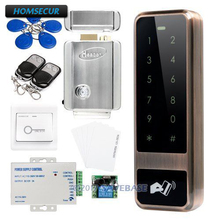 HOMSECUR Waterproof Metal Case Touch Keypad ID Access Control System With Electric Lock(China)