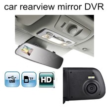 mirror car DVR 1080P 2.4 inch HD 120 degree wide viewing angle rearview night vision camcorder dash cam video recorder hot sale