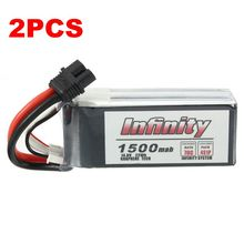 2PCS for Infinity 4S 14.8V 1500mAh 70C Graphene LiPo Battery XT60 Plug 2017 Latest Batch Support 15C Boosting Charger For Racer