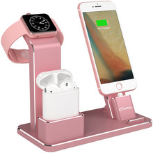 YFW Charging Holder for Apple Watch 4 in 1 AirPods Accessories Charging Dock Phone Stand for iWatch Series 2/1/iPhone 7/7Plus/6(China)