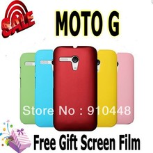 Free shipping ultra-thin Matte hard plastic Anti-fingerprint case cover for MOTO G Motorola Gphone with screen protector