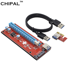 CHIPAL 5pcs 0.6M PCI-E 1Xto 16X Riser Card Extender PCI Express Converter+USB 3.0 Cable/15Pin SATA Power Connector for BTC Miner(China)