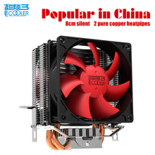 Pccooler S80 cpu cooler 8cm silent fan 2 copper heat pipes CPU cooling radiator for AMD Intel 775 115x cpu fan queit and bargain