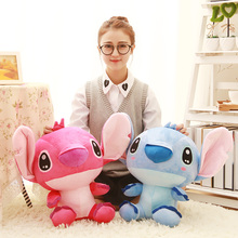 30cm&40cm Big Cute Cartoon Froze Lilo and Stitch Plush Toy Doll Stuffed Toys Dolls Baby Toy Gift For Children