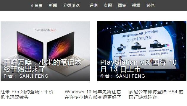 瘾科技中国版