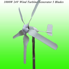 2017 New Arrival 5 Blades Rated 1000W 24V Wind Generator With 3 Years Warranty & 15 Years Life Time(China)