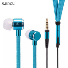 SMILYOU Fashion Stereo Earphone Shoelace Style Metal Earphones 3.5mm Connector Soft Earbuds For iPhone Samsung MP3 MP4 Player(China)