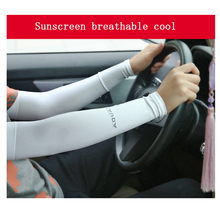 6 color arm sleeve thin summer men and women Sunscreen car skid Arm sleeves outdoor gear(China)