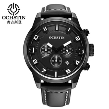Popular Brand Mens Sport Watch Fashion Men Casual Quartz Wrist Watches Multi-function Waterproof Genuine Leather Military Clock