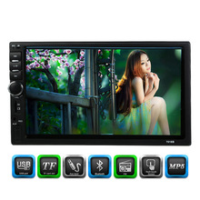 7'' 2 din HD car radio MP5 player Multimedia Entertainment TF FM Aux Input Rear View Camera Interface for BMW Ford Toyota(China)