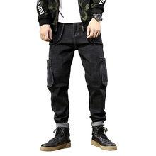 MORUANCLE moda hombres Hip Hop Jeans Cargo pantalones con bolsillos  múltiples Baggy Harem pantalones de mezclilla para hombres m. c80e6ed2270